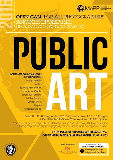 Public-Art-01.jpg