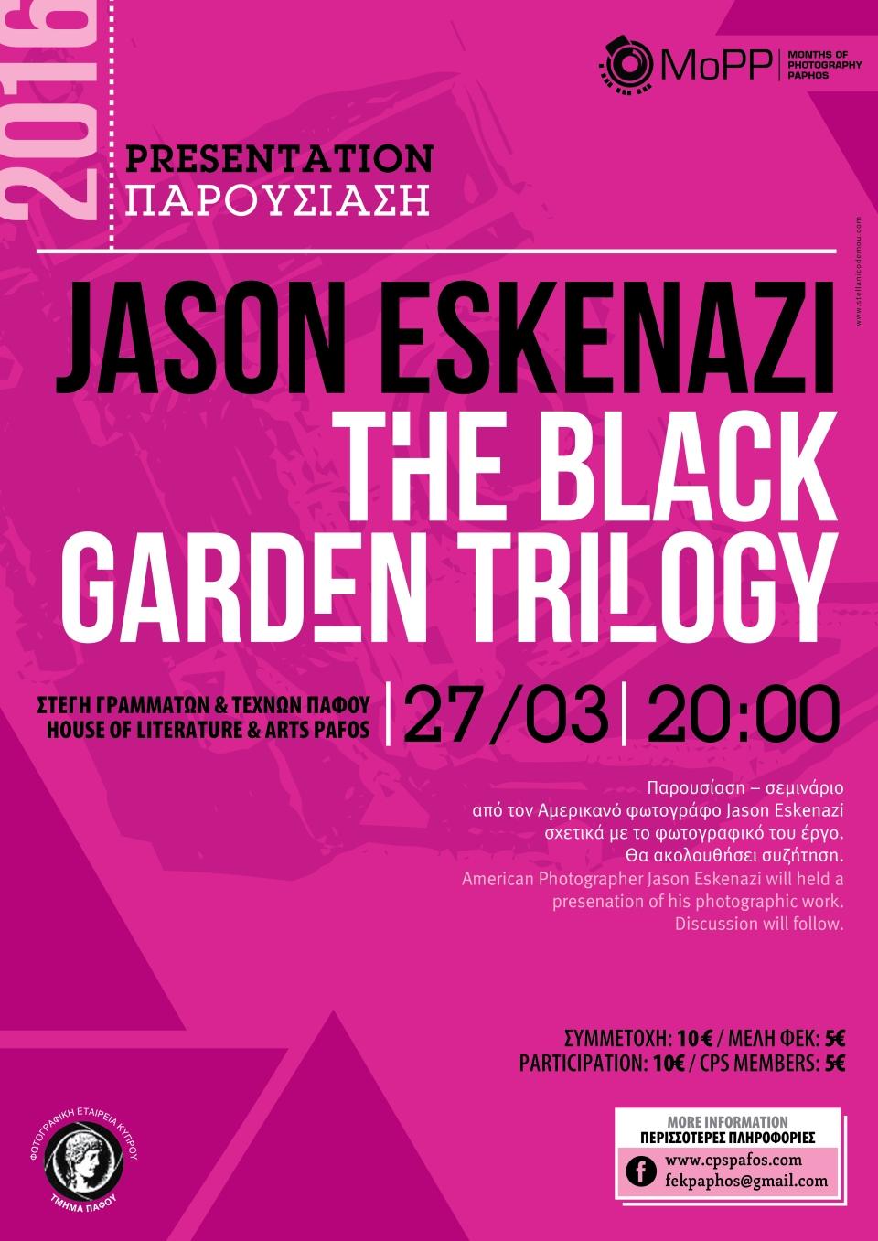 BlackGarden-Trilogy-01