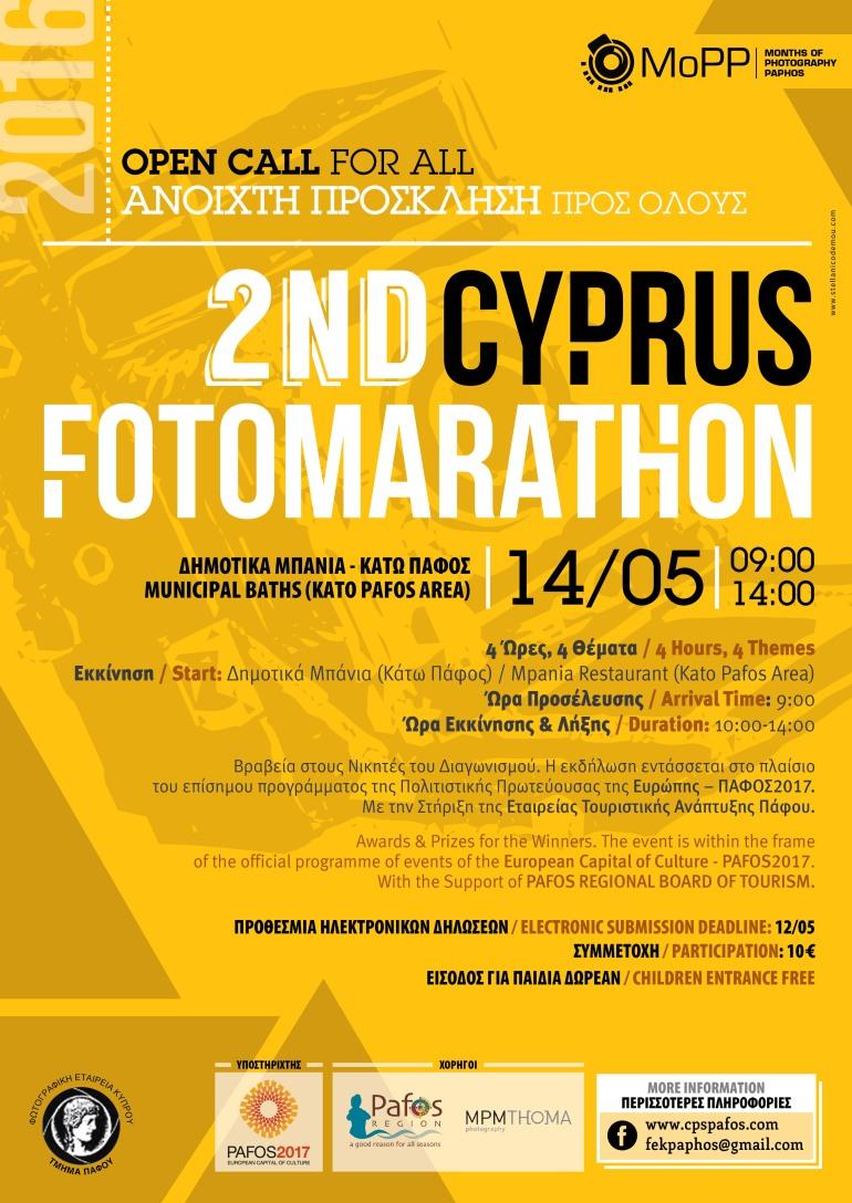 Fotomarathon-01