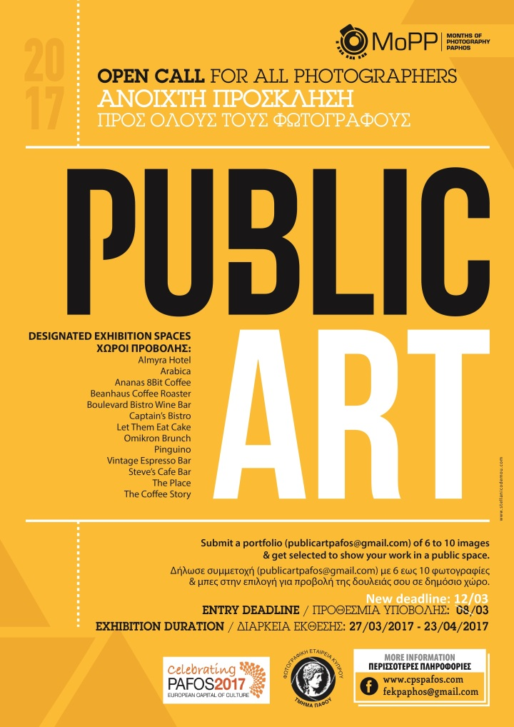 Public-Art-2017-01_EXTENSION DEADLINE