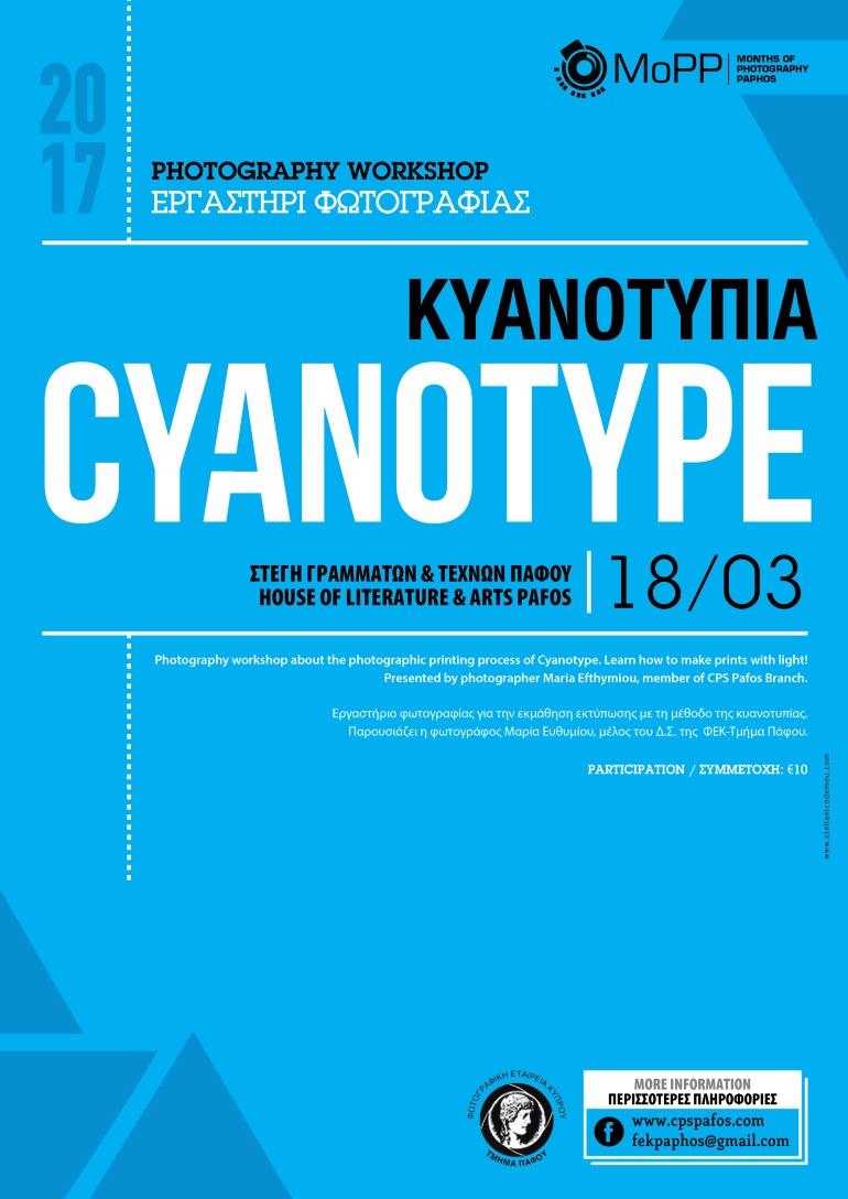 Cyanotype-Poster-01