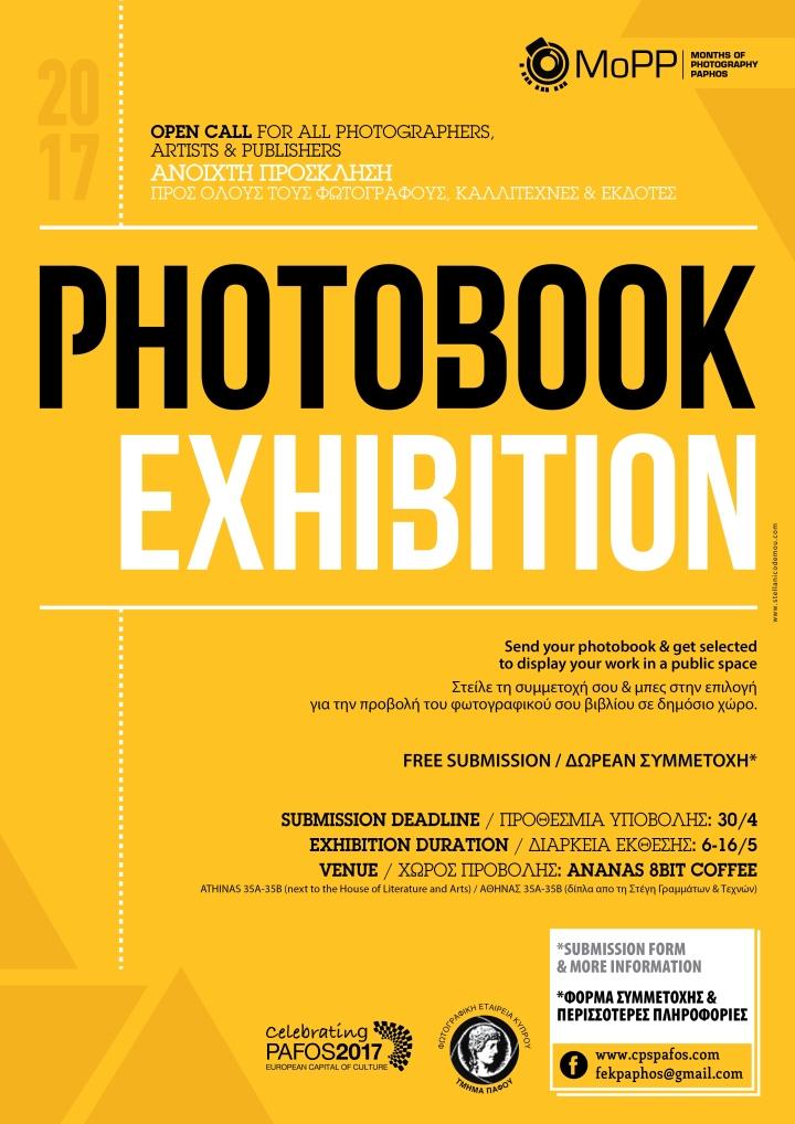 photobook-exhibition-2017-01