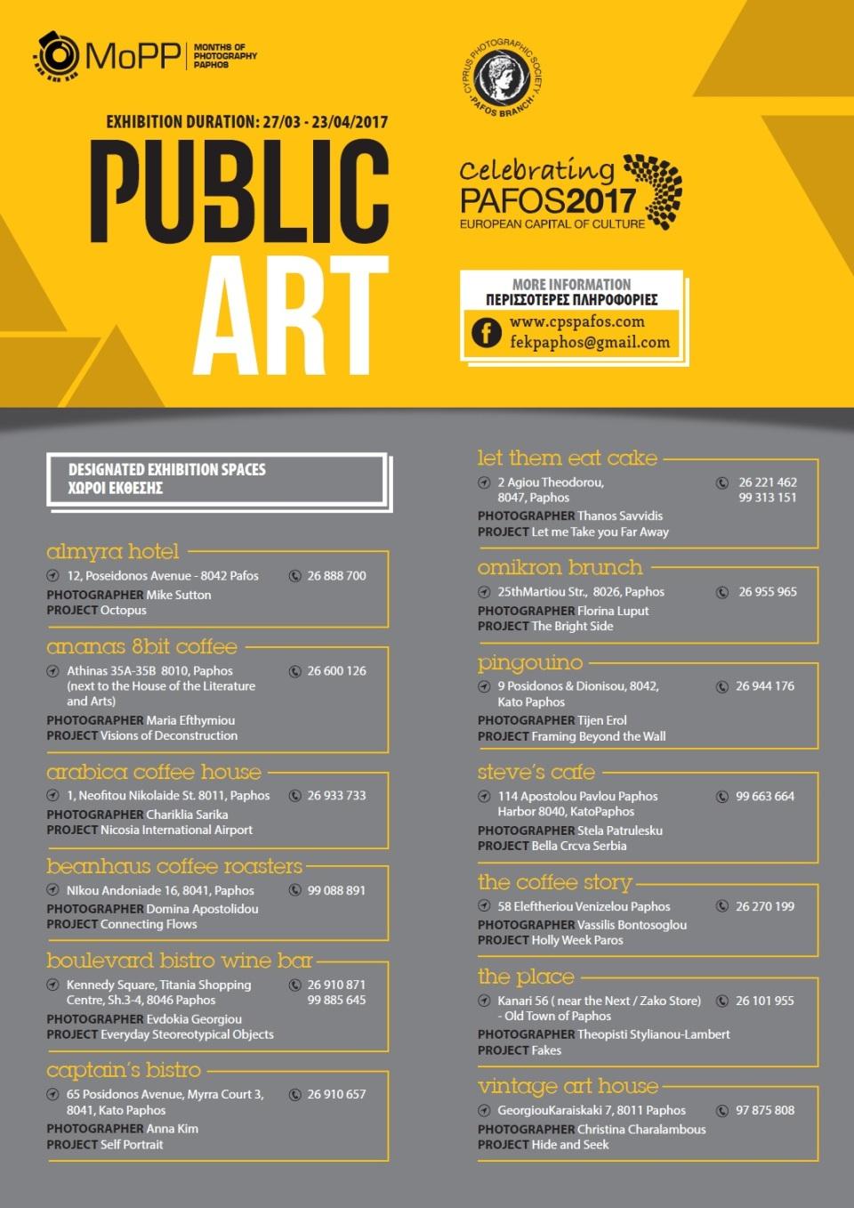 Public-Art-2017-01 VENUES