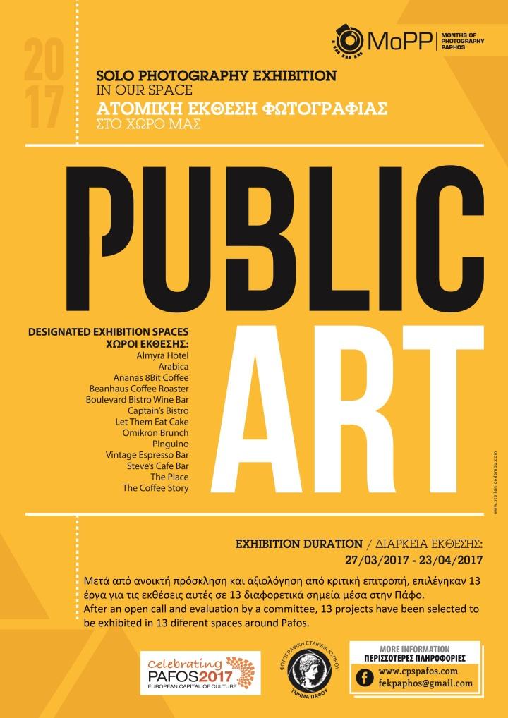 Public-Art-2017-02-01 EXHIBITIONb