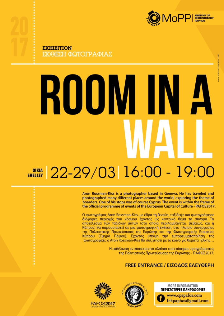 RoomInaWall-Exhibition-2017-01