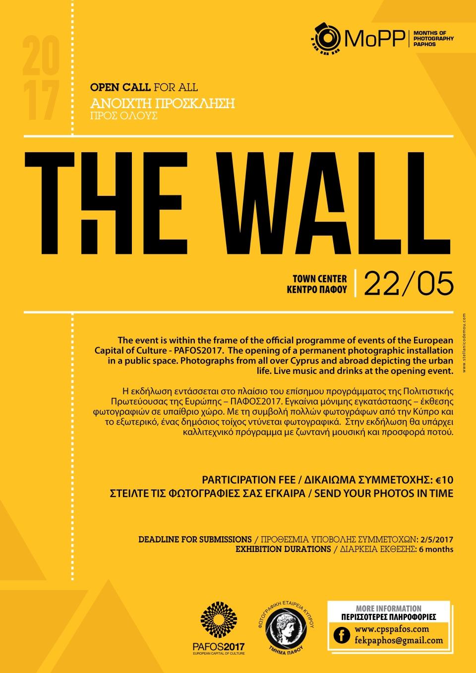 TheWall-Presentation-2017-01
