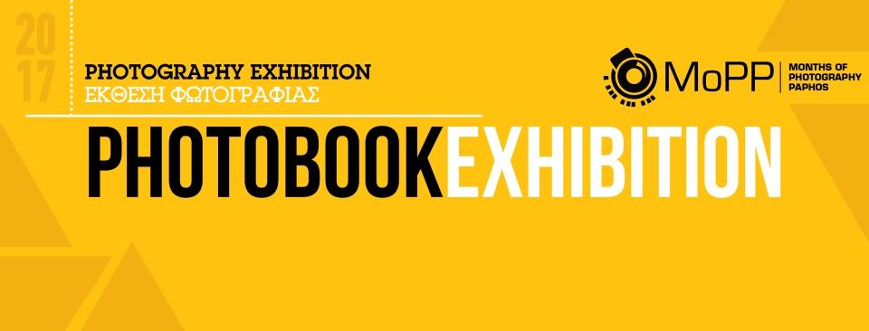 Photobook-Exhibition-2017-02-02 (1)