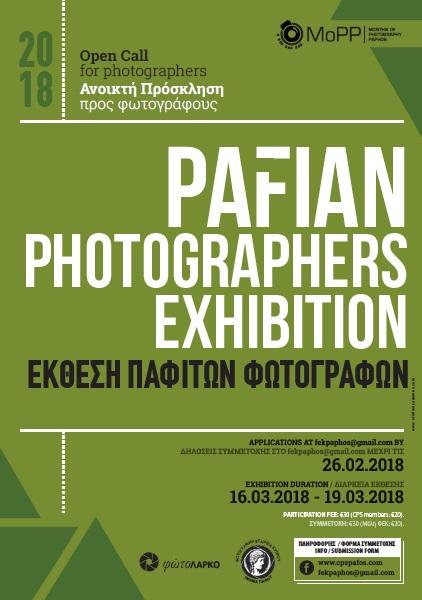 PAFIANS poster