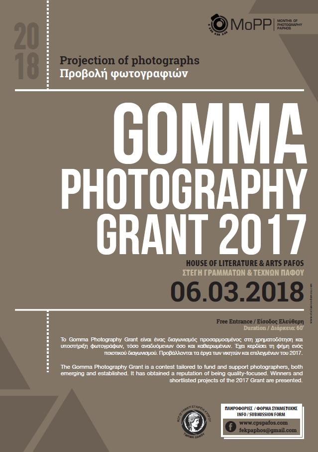 GOMMA AWARDS 2018