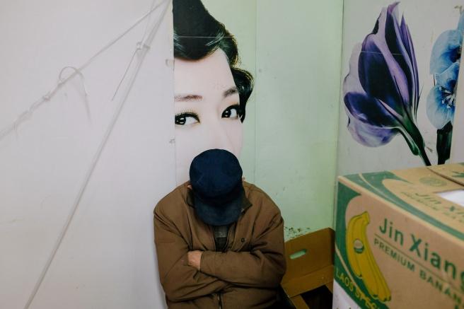 Yan Gao [CHINA] Sight Line