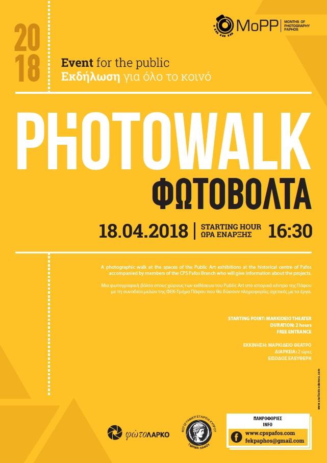 PHOTOwalk poster