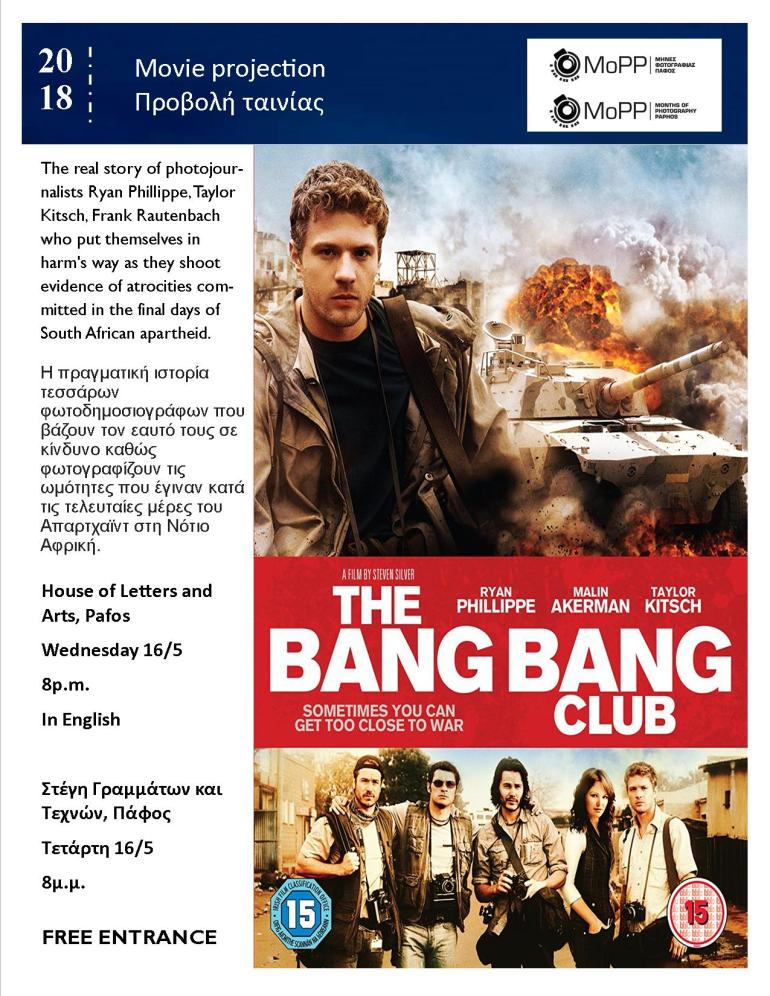 The bang bang club movie